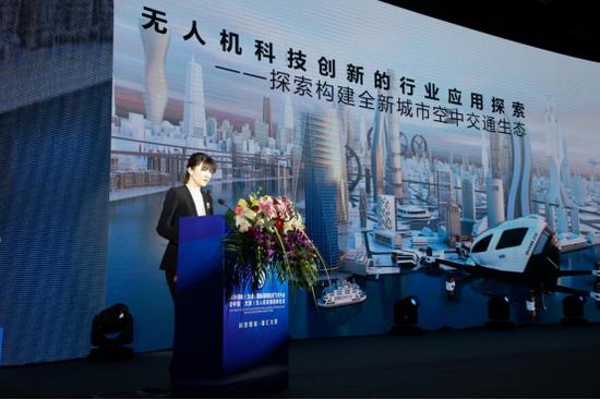 张妍副总裁主题报告《无人机科技创新的行业应用探索》