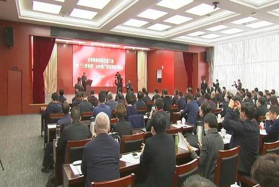 """山西两新组织党建暨""""三晋先锋""""APP推广推进会召开"""