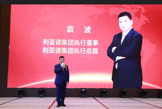 利亚德集团执行董事&执行总裁袁波先生