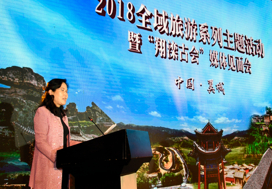 临汾市旅游发展委员会主任李艾珍发表讲话