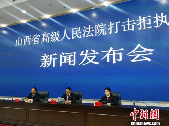 山西省高院执行局执行二庭庭长侯勇在发布会上说,执行难问题的产生和长期存在,是各种因素相互交织、各种矛盾相互作用的集中体现。 刘小红 摄
