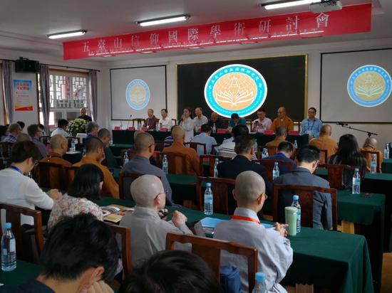 五台山信仰国际研讨会现场 摄影:老犁