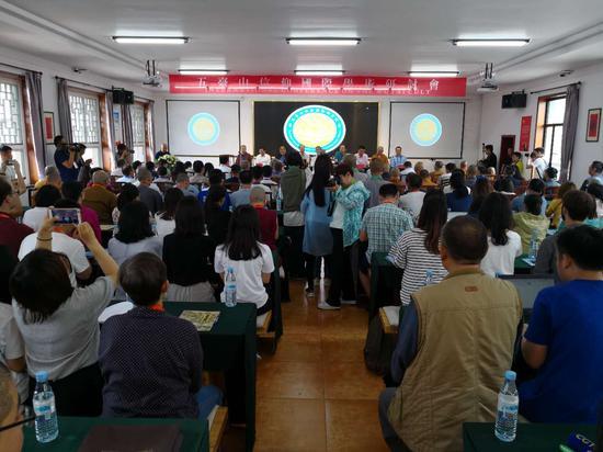第四届五台山信仰国际研讨会开幕式 摄影:老犁