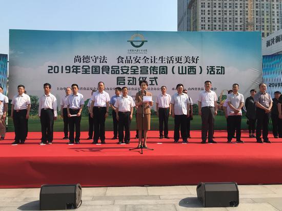 山西省市场监督管理局局长张九萍在启动仪式上讲话