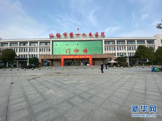 自1月30日来到仙桃市第一人民医院开始工作,李华已在这里奋斗了近20天。(受访者供图)新华网 发