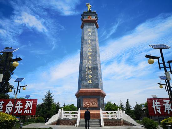 """身边的红色地标丨他们为新中国""""发声"""""""