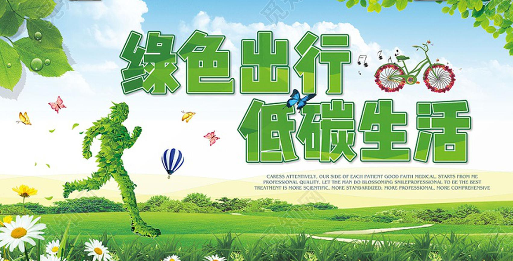 山西省2020年绿色出行宣传月主题活动在太原市启动