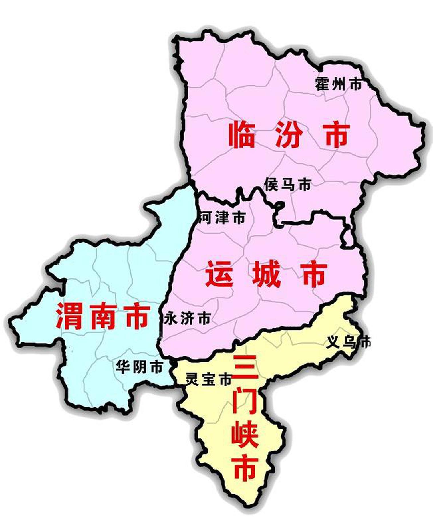 晋陕豫黄河金三角区域合作四市联席会议在临汾召开
