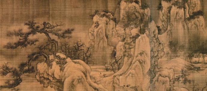 古代晋人书画名家之王诜与《渔村小雪图》