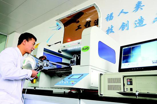 孝义市抓紧制定产业转型规划,积极扶持电子信息、电子商务等产业的发展。