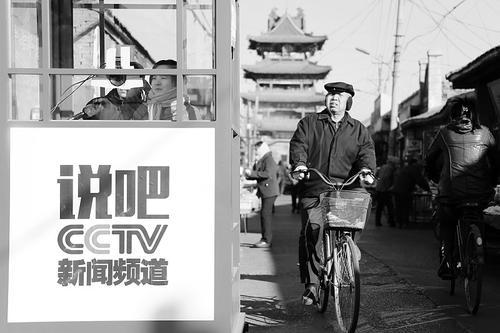 """央视""""春节说吧""""亮相孝义"""