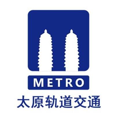 """""""太原轨道交通""""LOGO"""