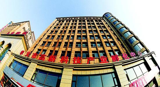 走进孝义市高新科技产业孵化中心