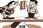 山西:延续劳务派遣行政许可提前60天申请