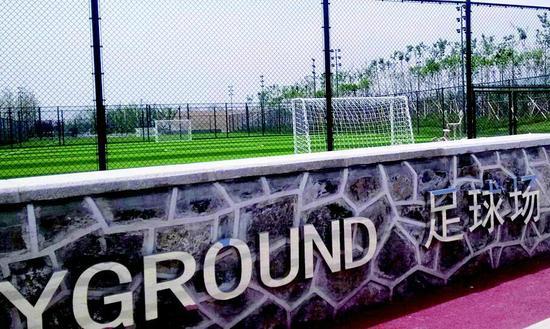 探访太原首座体育主题公园 足球场等一应俱全