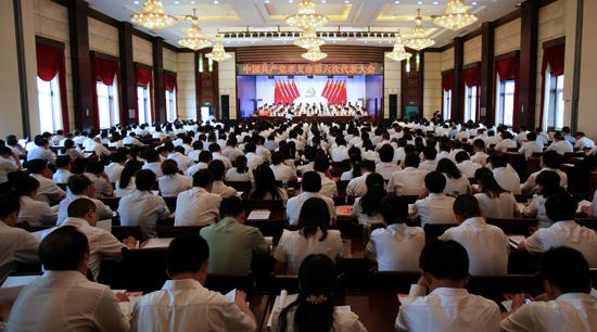 5月30日上午,备受全市人民瞩目的中国共产党孝义市第六次代表大会隆重开幕。
