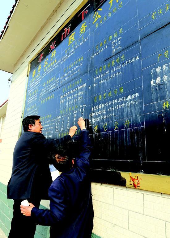 在程厚福的带领下,西程庄村大小事务公开上墙,民主透明。