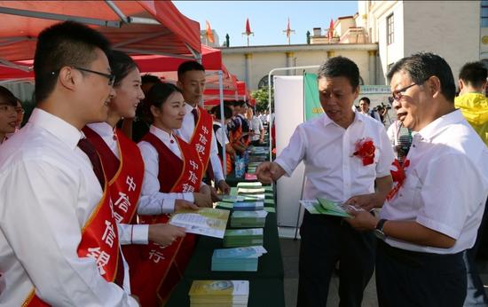 中信银行太原分行积极参与金融知识宣传服务月活动