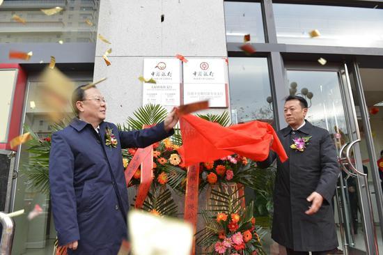 中行山西省分行成立两家信用卡分期付款专业支行