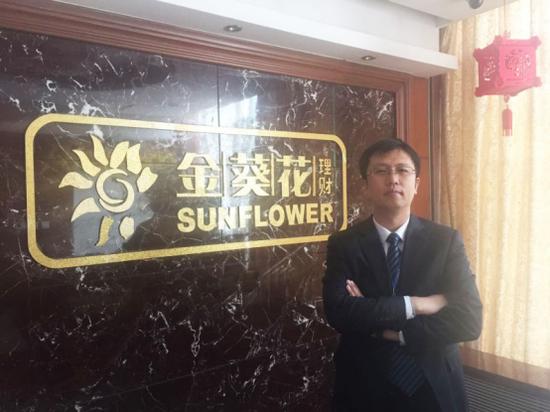 招商银行太原分行私人银行部高级客户经理 杜文君