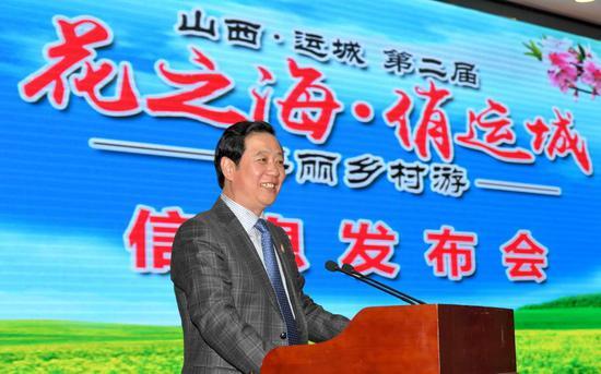 运城市外事侨务和文物旅游局局长李苏杰发表讲话