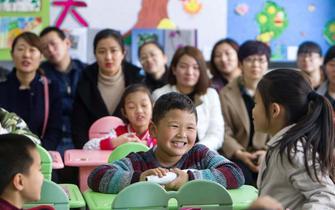 太原小学举行开放日 家长孩子同上一堂课