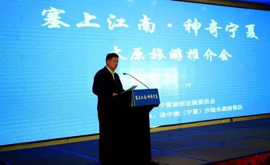 山西省旅游发展委员会副主任王琳