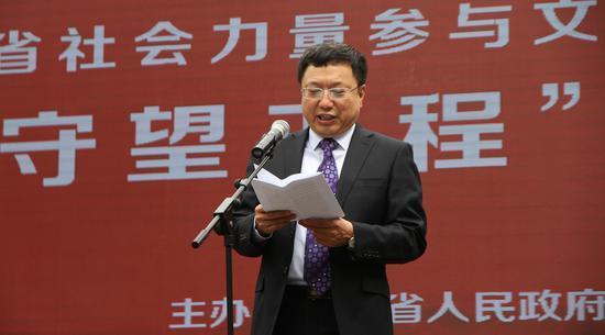 山西省文物局副局长宁立新介绍实施方案有关情况