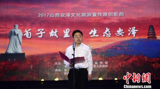 """中华""""千年古县""""山西安泽用歌声展示""""三色""""资源"""