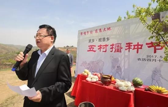 中共山西省委宣传部、《前进》期刊总社社长边新文在五村播种节上讲话