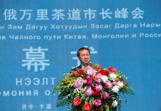 晋中市市长王成致开幕辞