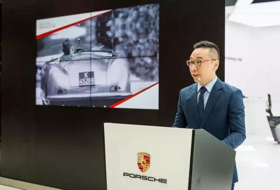 保时捷中国北区市场经理郭佳毅先生致辞