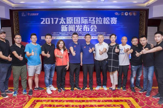 太原国际马拉松赛6月16日起报名 首设永久参赛号