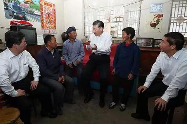 视频:习近平到山西省忻州市赵家洼村看望贫困农户