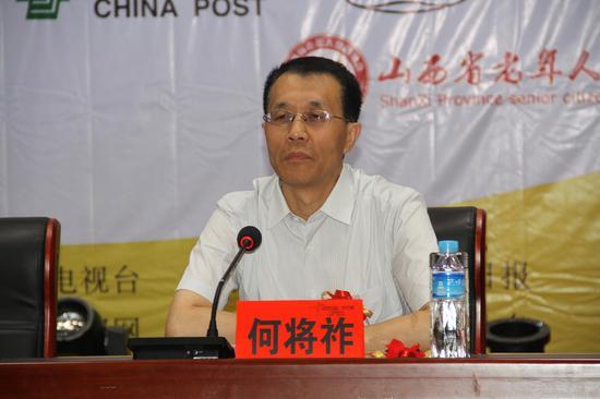 中国邮政集团山西省邮政公司副总经理何将祚