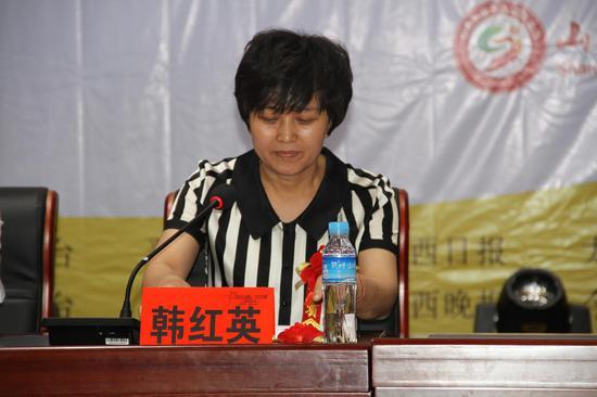 繁峙县政府副县长韩红英发表致辞