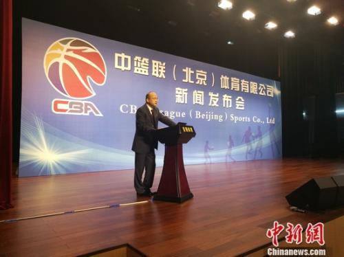 CBA公司竞赛总经理张雄介绍未来五年联赛竞赛方案