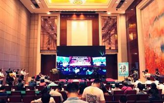 平遥国际摄影大展9.19开幕