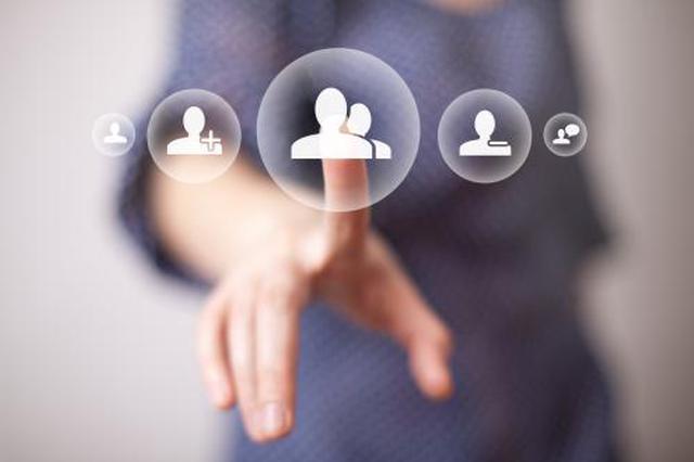 山西24户企业成为工信部品牌培育试点企业