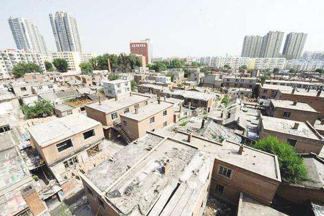 改善居住环境 尖草坪区年内31片棚户区将得到改造