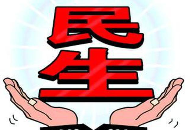 太原市工商局注册大厅搬至太原市为民服务中心