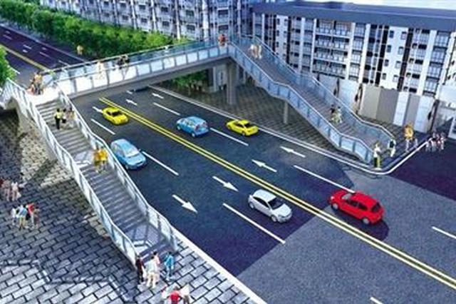 太原马练营社区附近将增建人行天桥 方案开始公示
