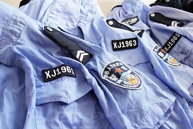 山西男子私穿警服录小视频 因损害警察形象被拘留