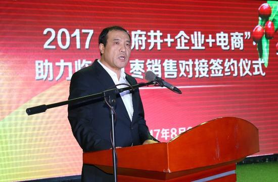 山西阳府井实业集团创始人杨五生致词