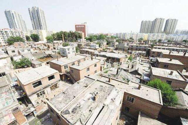 太原晋源区40天要完成8个城中村整村拆除扫尾清零