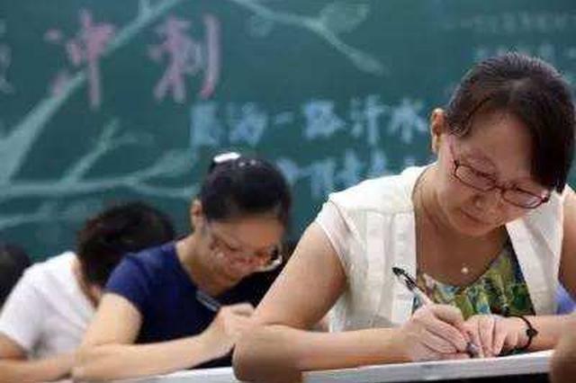 山西省24所高校正高及以下职称实现自主评审