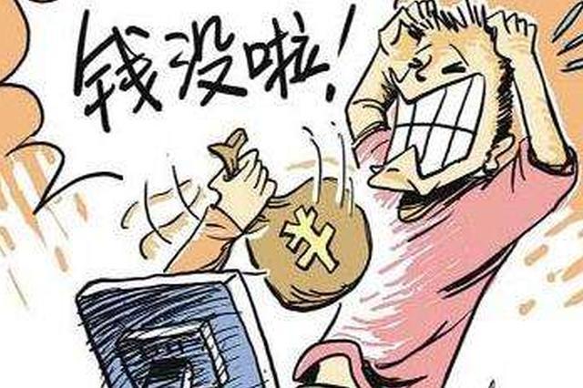 太原市反诈骗中心紧急预警:当心这五个电话号码