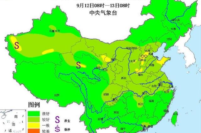 山西中南部局地有间歇性轻度霾 部分时段中度霾