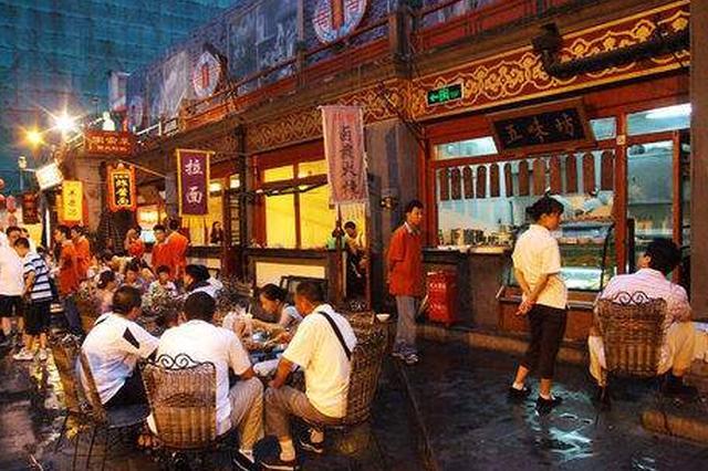 """加快发展住宿餐饮业 山西鼓励中心城市建""""美食街"""""""