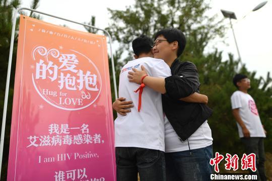 """9月17日,山西太原,""""爱滋徒步""""志愿者给予艾滋病感染者一个拥抱。 韦亮 摄"""